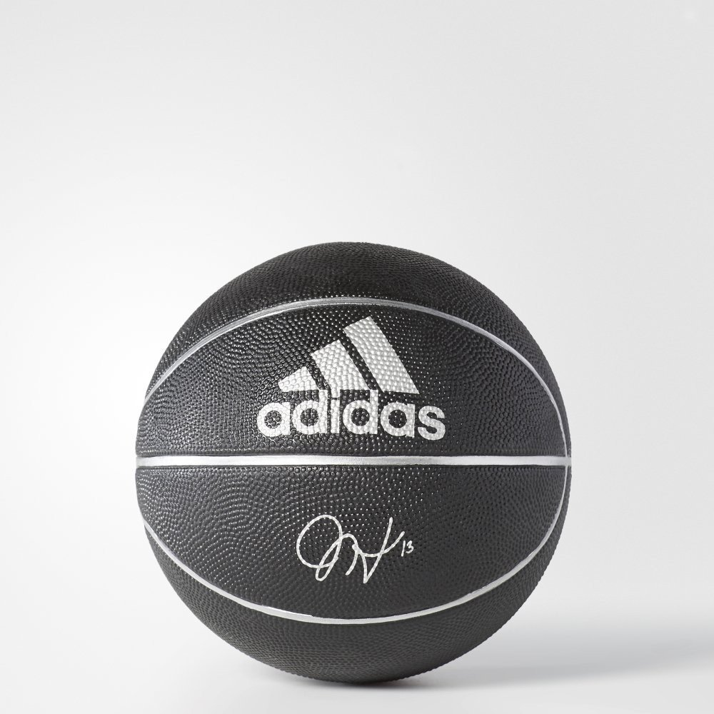 adidas james harden crazy x mini bq2311 basketballs sklep koszykarski. Black Bedroom Furniture Sets. Home Design Ideas