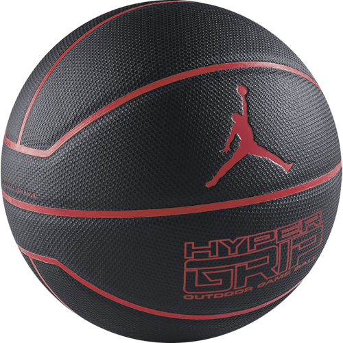 nike jordan hyper grip basketball
