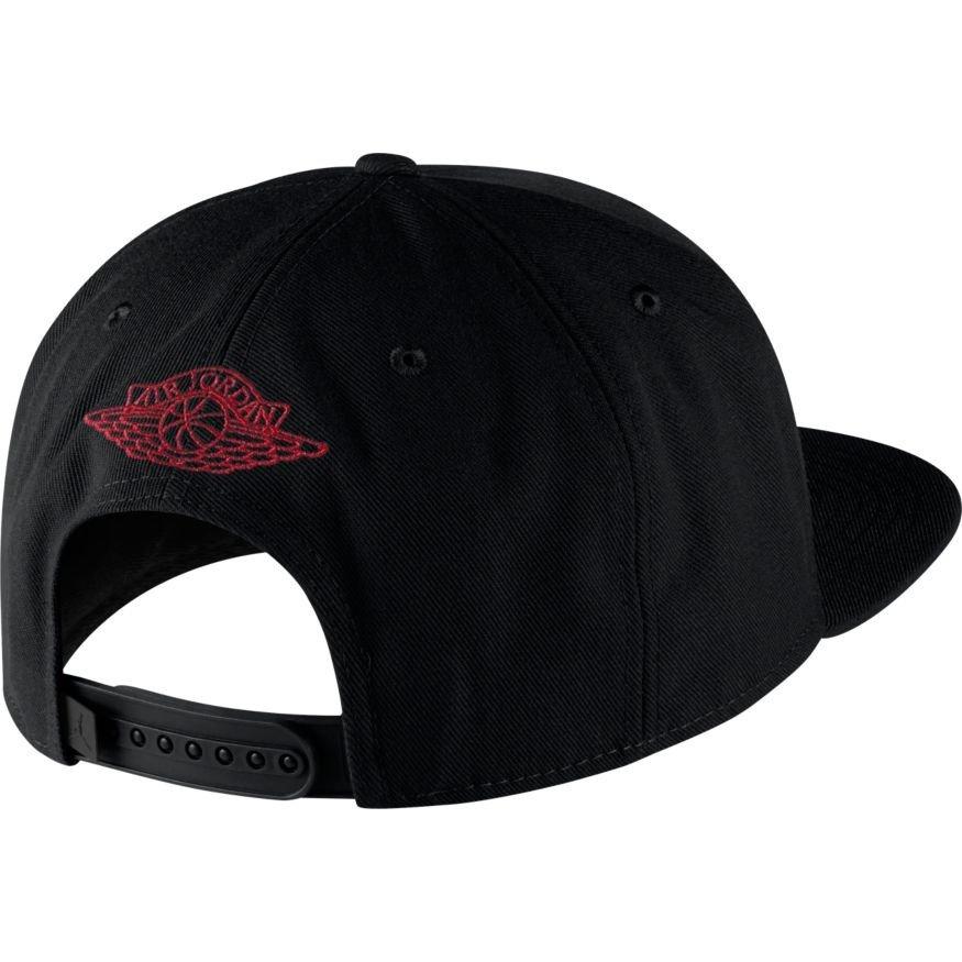 Air Jordan 2 Snapback - 874966-010  452c4d36275