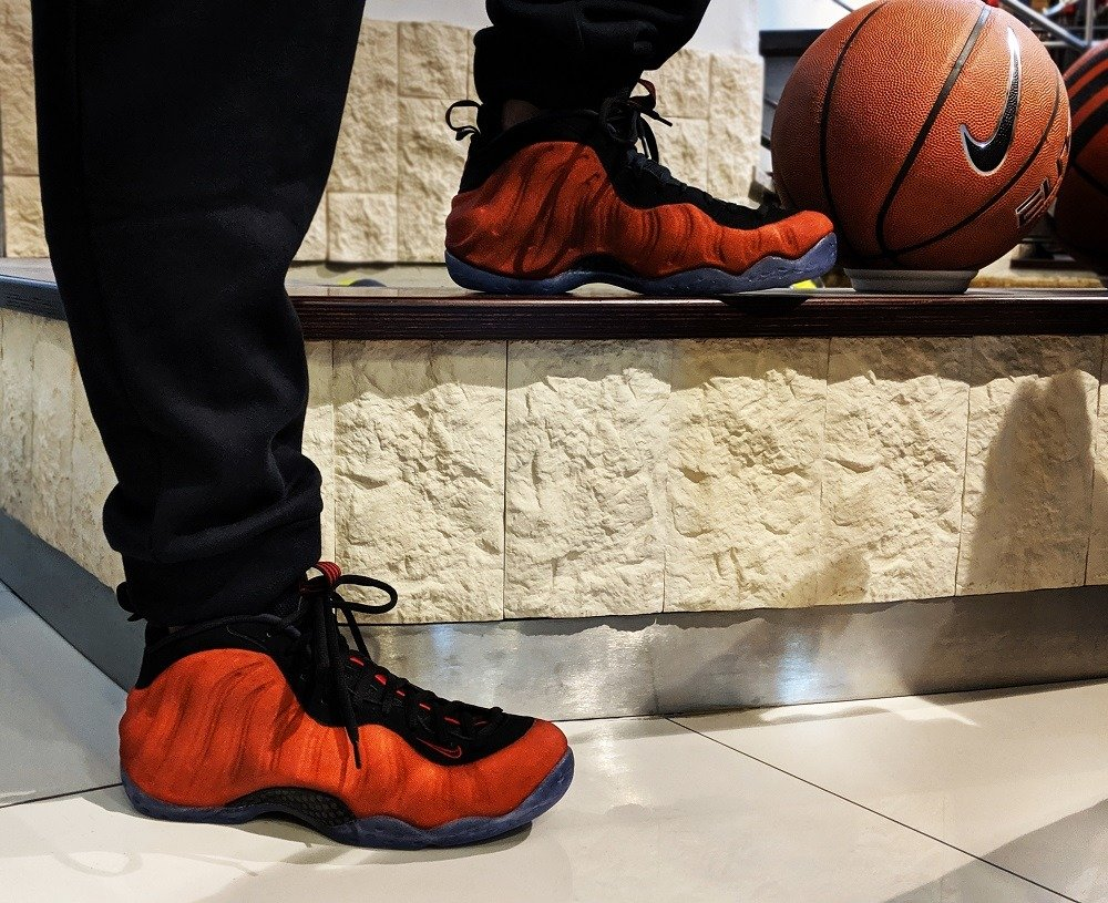 Nike FOAMPOSITE One Rugged Orange Kixify Marketplace
