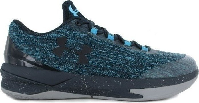 c6316d553ca ... Under Armour Charged Controller Basketball shoes- 1286379-288 ...